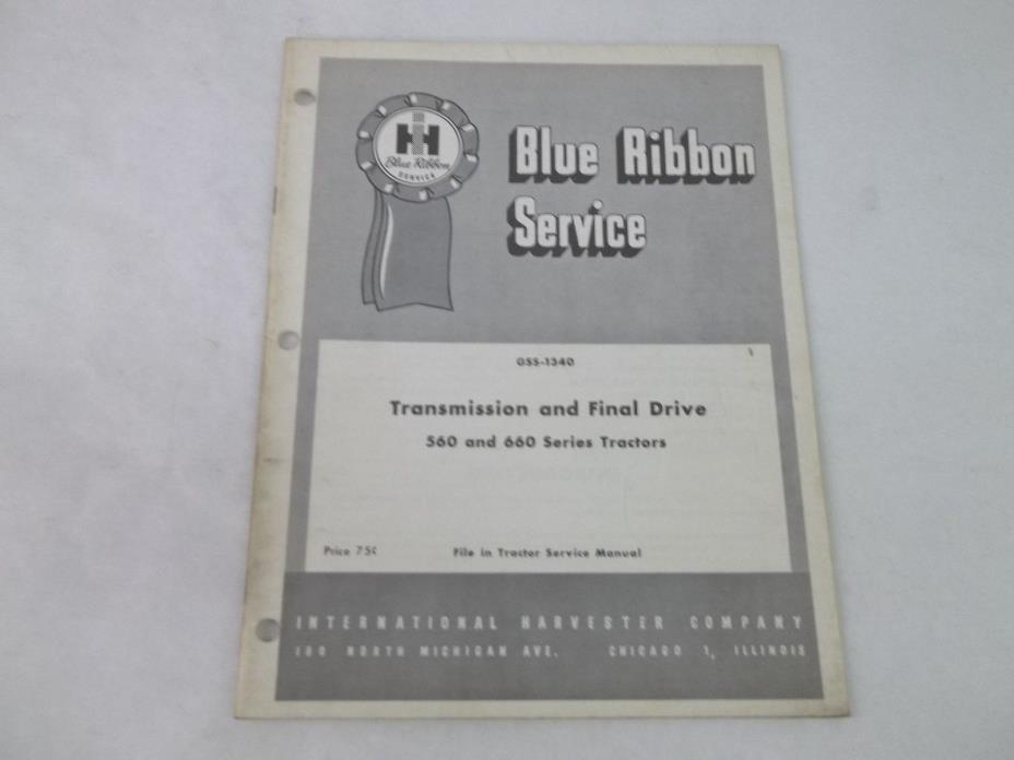 International 560 660 Series Tractor Transmission and Final Drive Service Manual