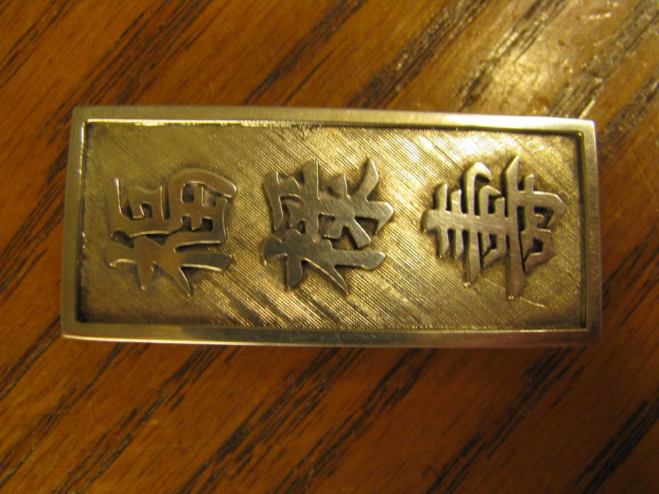 Sterling Silver Chinese Symbols Money Clip