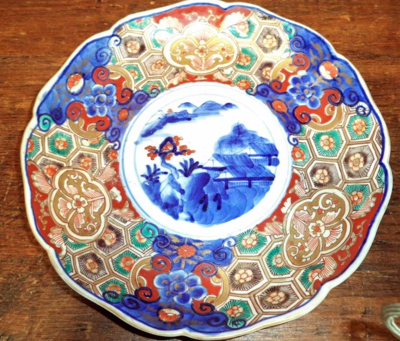 Antique OLD IMARI Porcelain Decorated Deep Dish Shallow Bowl Plate