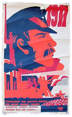 RUSSIAN REVOLUTION SOLDIER SOVIET COMMUNIST MILITARY SILK PRINTED VINTAGE POSTER