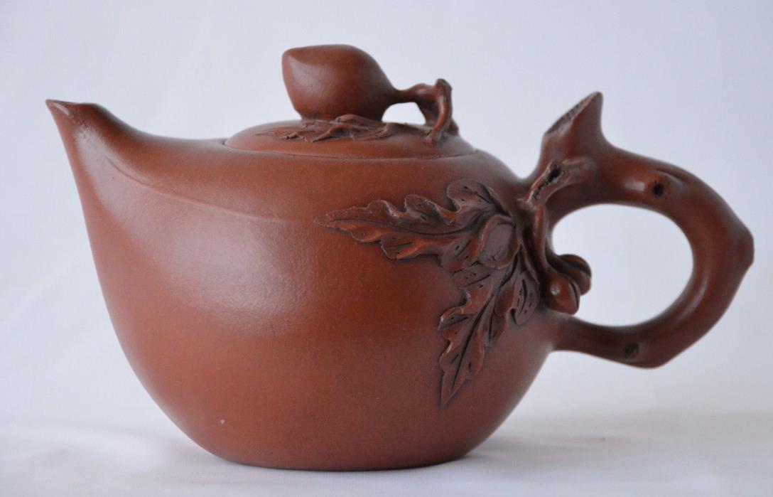 Chinese YiXing ZiSha  Teapot with Mark (T30)