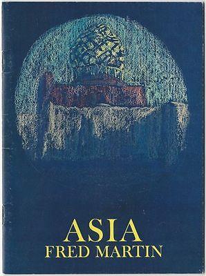 Book: Fred Martin American Artist -