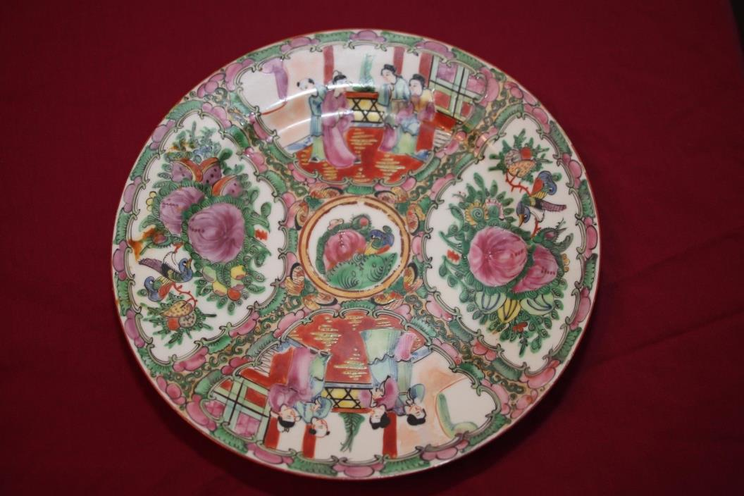 Rare Vintage Chinese Famille Rose Round Plate Dish, Vibrant Embossings