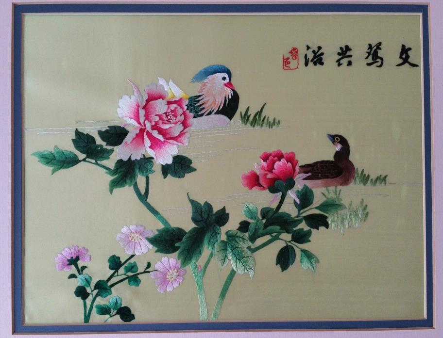 Vintage Chinese Signed Framed Silk Embroidery Panel Ducks Pink Rose