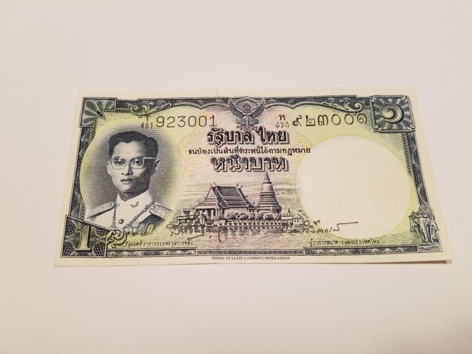 THAILAND 1 BAHT PAPER MONEY. VG. MINT UNUSED UNCIRCULATED