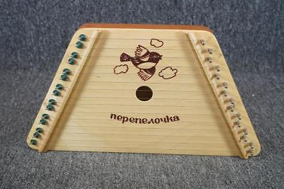 Nepenenoyka The Music Maker Lap Harp