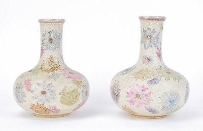 Pair Japanese Meiji Bottle Vases w Chrysanthemum & Raised Dot Decoration