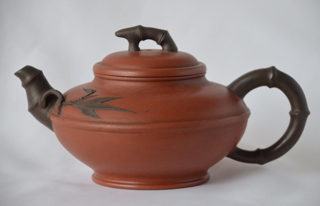 Chinese YiXing ZiSha  Teapot with Mark (T040)