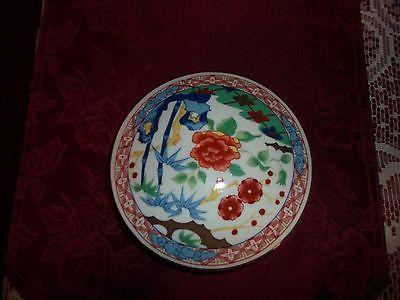 SAKURA IMARI WARE JAPAN Candy Dish