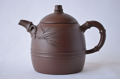 Chinese YiXing ZiSha  Teapot with Mark  (T025)