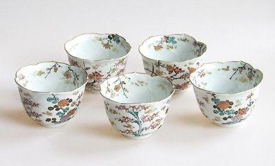 Set of 5 Antique Japanese Porcelain Petal Bowls Hand Painted Marked
