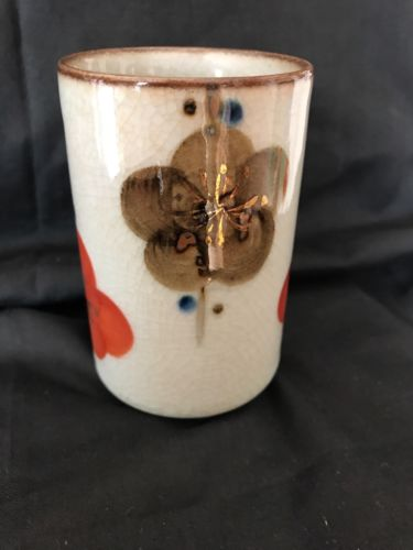 Vintage Japanese Sake Cup No Handles Floral