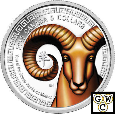 2015 'Year of the Sheep' Colorized Proof $5 Silver Coin .9999 Fine (14015)