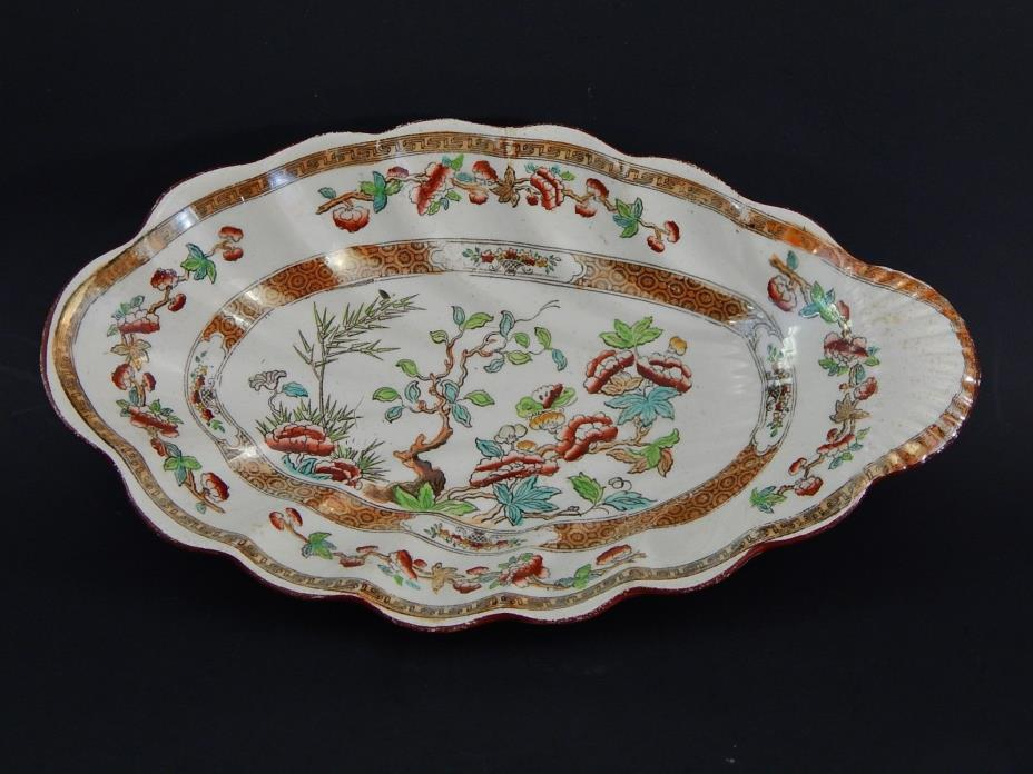 Antique 19th C Spode  W T Copeland & Sons India Tree Relish Pickle Dish 8.5