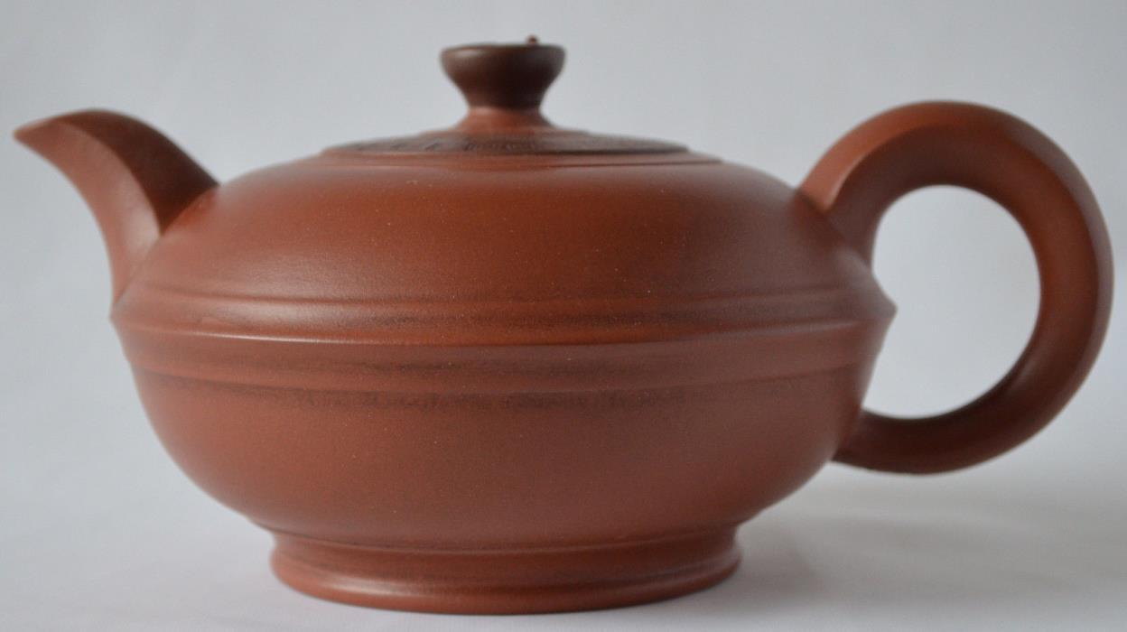 Chinese YiXing ZiSha  Teapot with Mark (T019)