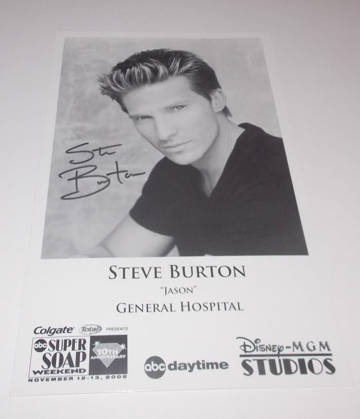 Steve Burton Autograph Reprint Photo 9x6 General Hospital 2005 Young Restless