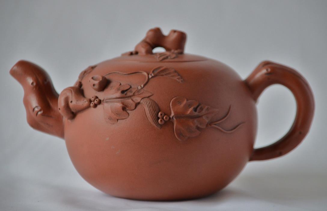 Chinese YiXing ZiSha  Teapot with Mark (T039)