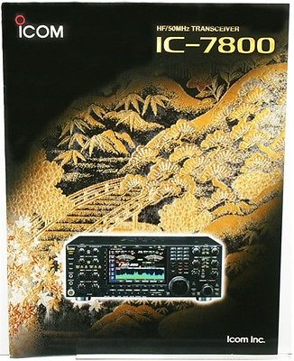 Original Color 10 Sided Brochure for the ICOM IC-7800 HF 6 METER TRANSCEIVER