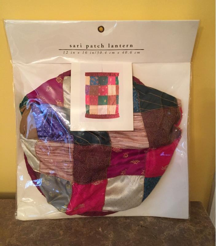 NIP PIER 1 IMPORTS Sari Patch Fabric Lantern - 12