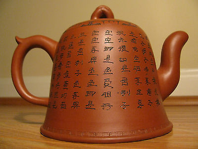 EXCELLENT BIG 17.78cm CHINESE YIXING ZISHA FAMOUS SCHOLAR CARVED BUDDHA TEAPOT