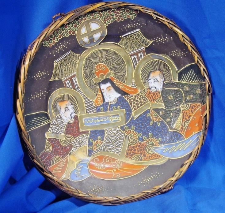 C. 1900 Antique Japanese Satsuma Plate - Marked on Back