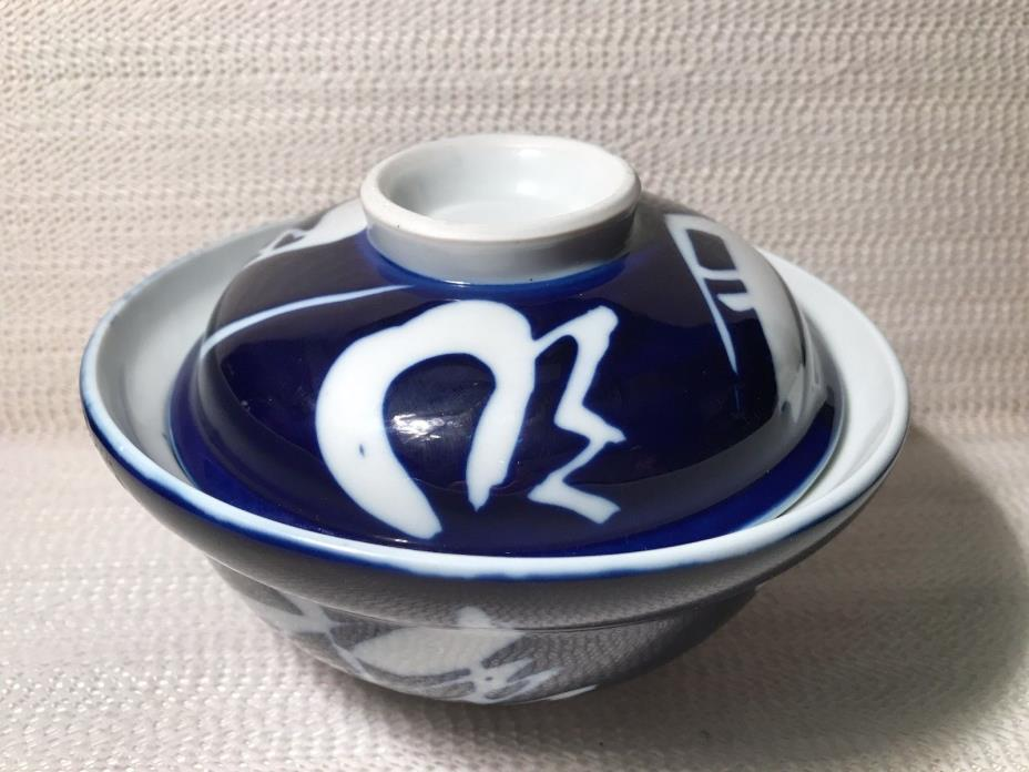 UNIQUE AND GORGEOUS COBALT BLUE AND WHITE JAPANESE STYLE TEA / RICE BOWL W/ LID