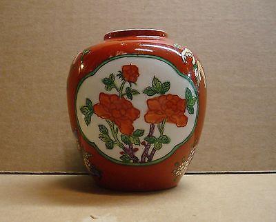 ACF Japanese Porcelain - Rose/Floral Vase/Jar - Hand Decorated in Japan - 1970's