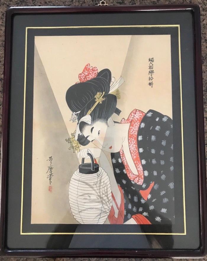 Japanese Woodblock Print Geisha and Lantern - Matted and Framed