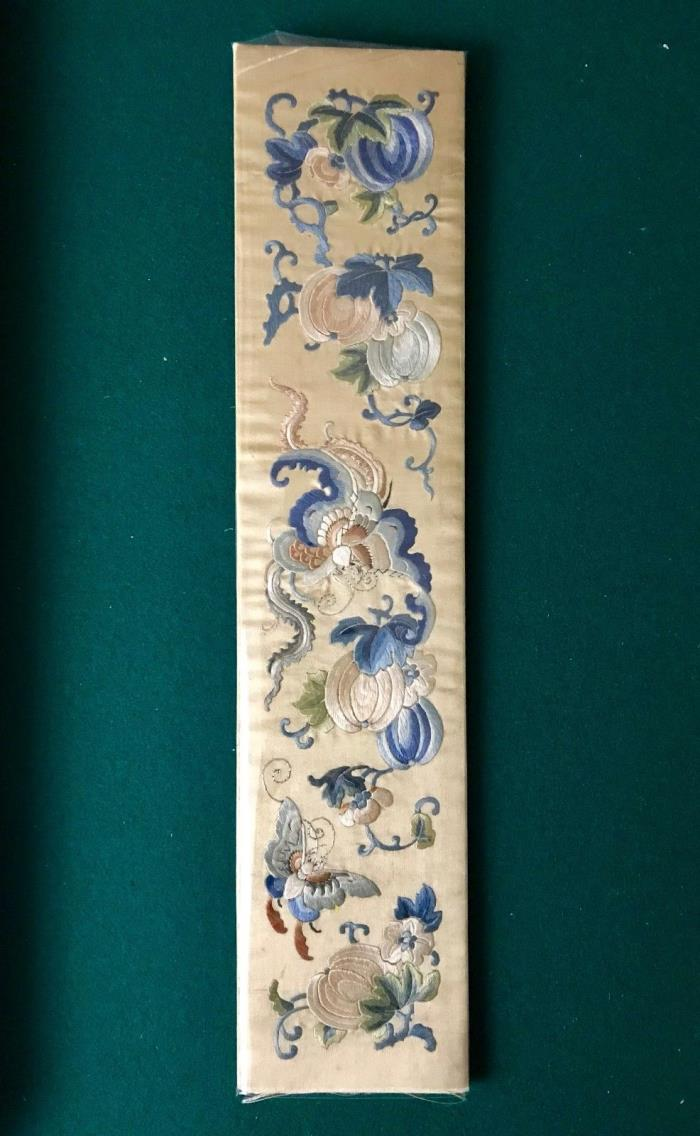 Beautiful Antique Chinese Silk Embroidery Panel, Unframed