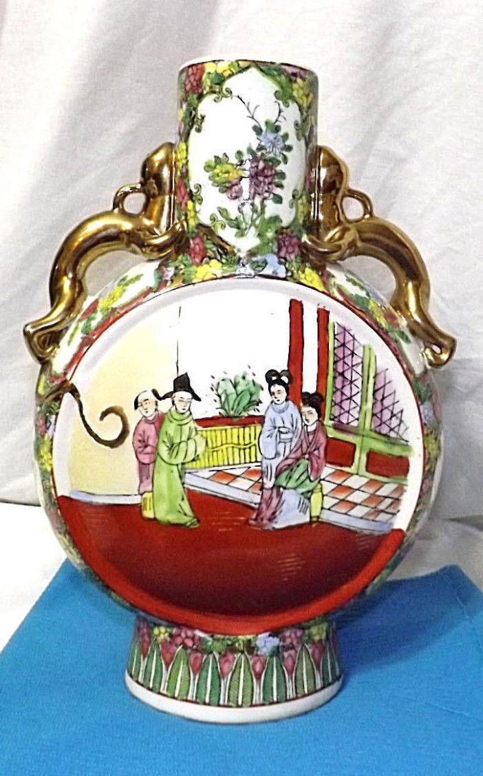 JAPANESE VASE With