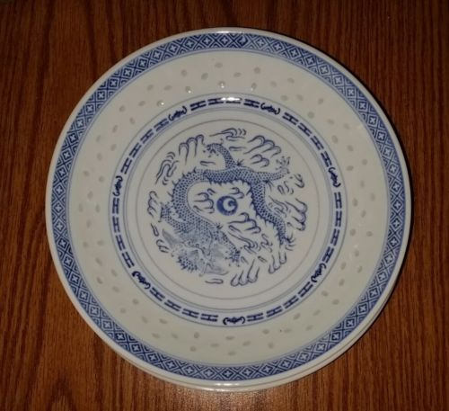 3 Chinese Porcelain Blue & White 9
