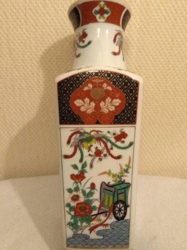 IMARI Porcelain Vintage Japanese Square Vase. Seo