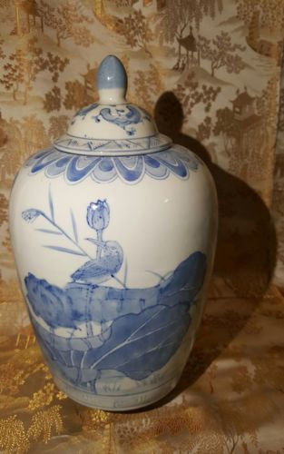 Kingfisher Chinese Blue and White Porcelain Ginger Jar 11