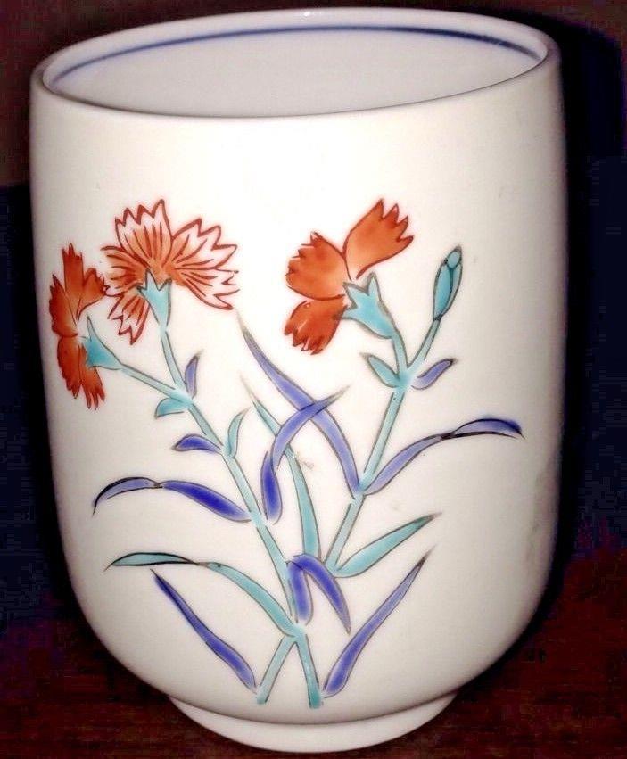Japanese VINTAGE Tea or Sake Cup Delicate Design - Signed