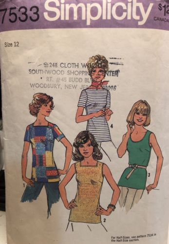 Vintage Sewing Patterns Jiffy Simplicity #7533 Woman Size 12 (4 looks) 13 pieces
