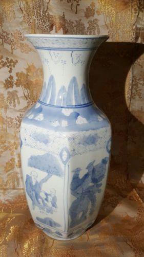 Chinese Blue and White Porcelain Vase 14