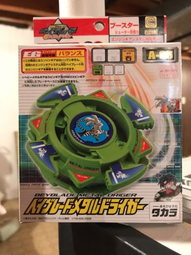Takara Beyblade Metal Driger (A-95) Brand New In Box