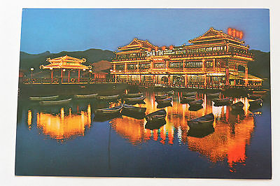 Postcard Shatin Floating Restaurant Hong Kong Unposted