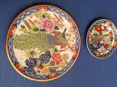 Antique Porcelain Japan Imari Arita PLATE SET 2 dish Fuki Choshun Meiji Period #