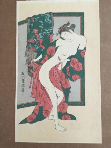 Woodblock Print Ishikawa Toyonobu Woman Dressing After Bath