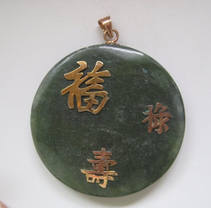 Vintage Natural Green Jade Oriental/Asian Style Pendant, 56mm