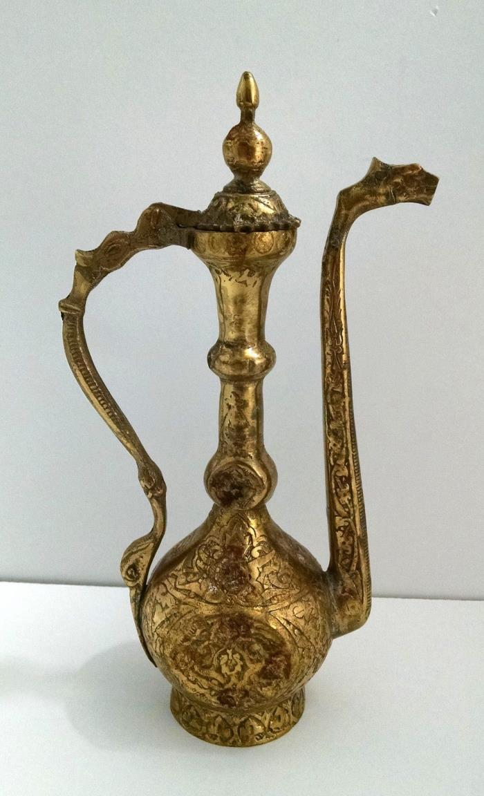 Vintage Brass Dragon Hand Etched Pitcher Ewer Teapot Oil Genie Lamp 9