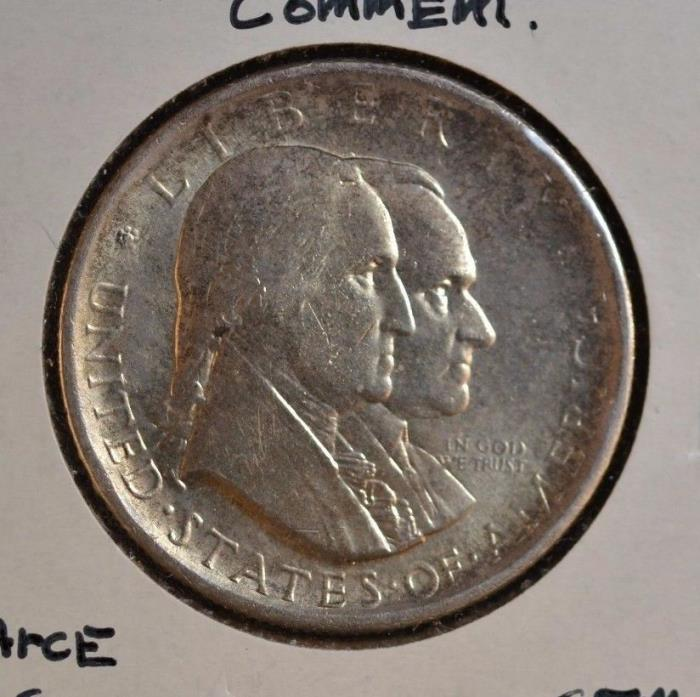 1926 SESQUICENTENNIAL INDEPENDENCE  COMMEMORATIVE  SILVER HALF / UNCIRCULATED