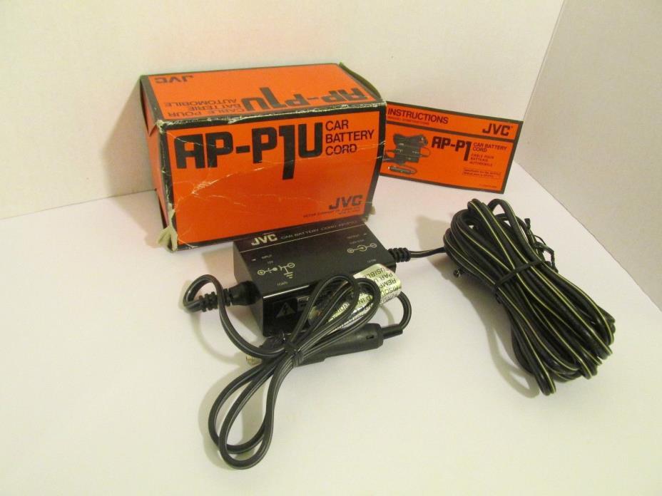 JVC Model AP-P1U Car Battery Cord 12v DC Camera Adapter