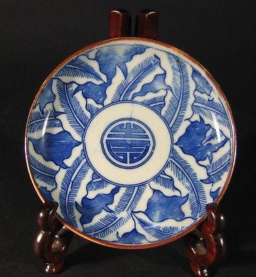 Meiji Japanese Blue White Imari Arita Porcelain Ceramic Plate Dish Leaves