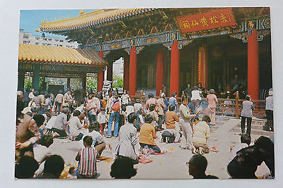 Postcard Chinese Temple of Wong Tai Sin Hong Kong Unposted