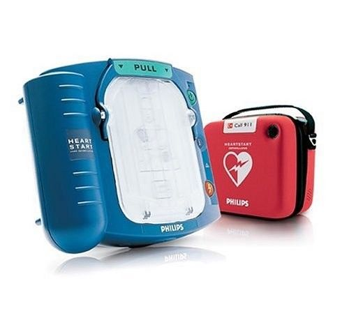 NEW SEALED IN BOX - Philips HeartStart Home Defibrillator