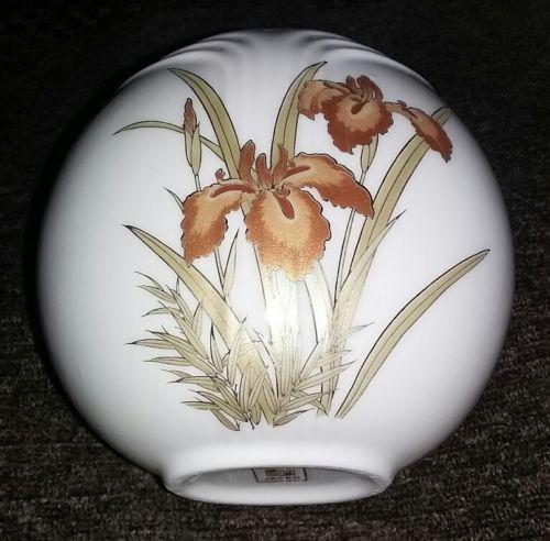 Vintage Ceramic Vase W/Copper Floral Decor & Gold Trimmed Japan Fine China