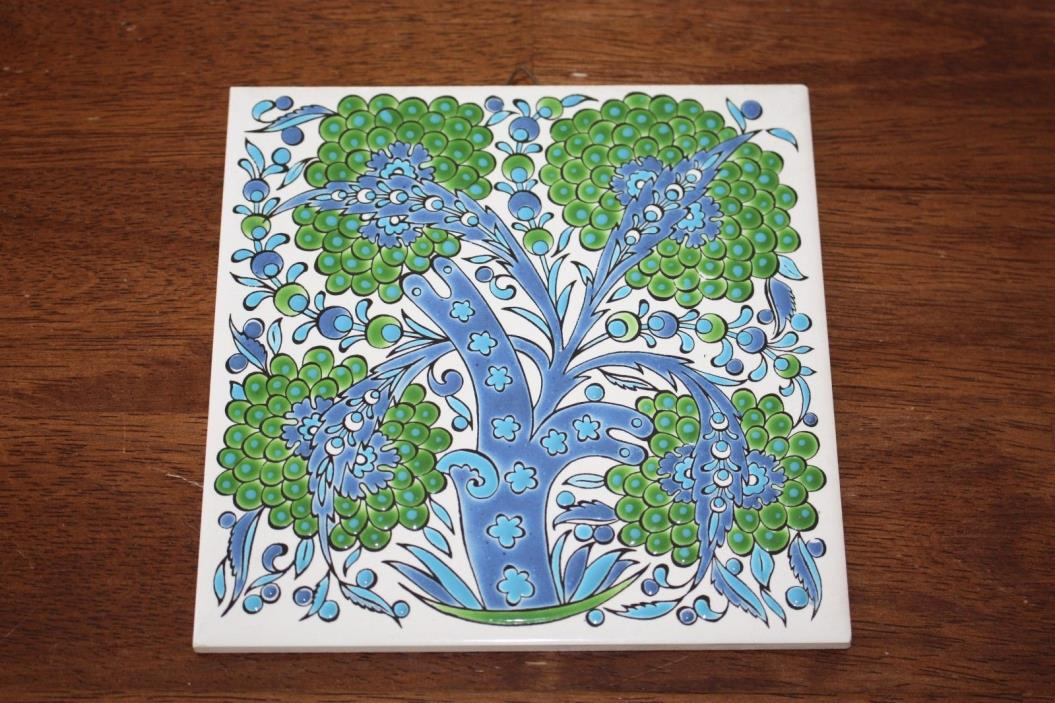 Vintage Ceramic Art Tile Trivet Niarchos Hellas Greece Tree