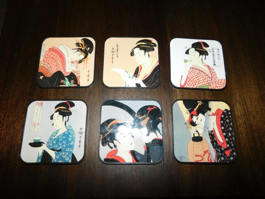 Set of 6 Plastic Geisha Coasters Made in Japan